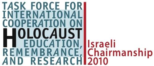 Logo - Chairmanship Israel 2010
